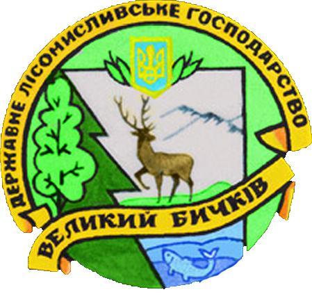 Великобичківське лісомисливське господарство